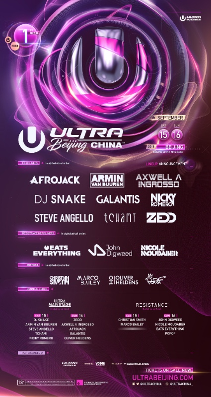ULTRA Beijing China 2018 Line Up